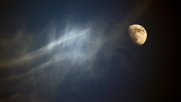 Лунен хороскоп за днес 7 февруари