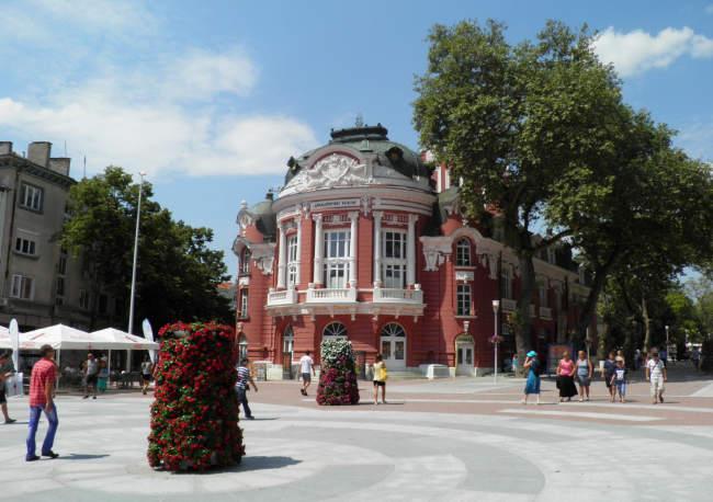 Варна - Курс по астрология